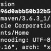 M1 Mac で Mavenをインストール