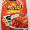 【韓国 商品】ドン・キホーテで販売中の<NONGSHIM>「ラポッキ(라볶이)」二種類紹介