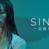 【The Sinner 記憶を埋める女】ネットフリックス