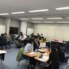 朝は学部の授業。夜は大学院「インサイトコミュニケーション」の初回の授業:21人が受講。外国人は中国人、韓国人、ベトナム人、ロシア人と国際色豊か。