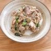 なぜか最近、サバ缶にハマっています。鯖水煮缶の簡単レシピ。