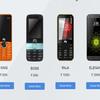 インド国内で1番安いスマートフォン『Freedom 251』400円以下・・。