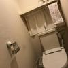 トイレのセルフリフォーム 金運呼び込もう(笑)