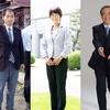 続・新潟県知事選挙について思うこと。選挙に行こうか迷っている方へ、愛を込めて。