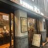 イタトマの新業態!本格珈琲が飲めるカフェ(´∀`)