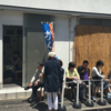 カレー番長への道 〜望郷編〜 第103回「ドッキリカレーかん太くん」