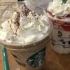 Starbucks Coffee 福岡新宮店 (スターバックス・コーヒー)