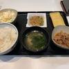 納豆牛小鉢定食を食べた