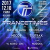 【レポート】TRANCETIMES vol.1 at ALFA CROSS