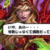 【ハースストーン】勝率70%越え!偶数ローグのご紹介【メカメカ大作戦】
