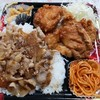 【かつや】本日より販売開始!「全力飯弁当」が低コストで腹いっぱい食べれる!