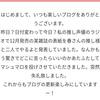 ☆マシュマロ返信☆