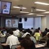 大阪大学の遠隔授業をしてきました。