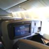 【シンガポール航空】搭乗記 ビジネスクラスで行く!羽田⇔シンガポール(前編)SQ631便