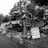 親水公園古代の森の老朽化した滑り台が撤去されていた