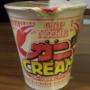 日清から『濃厚カニクリーム味🦀』が登場✨✨✨トロ~リ濃厚なクリームスープがやみつきの旨さ