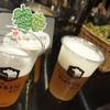 はたして10年後、ビールは多極化するのか