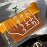 「ふわふわチーズかすてら」 しっとり口どけ&どんなけFUWA・FUWAか買ってみました。