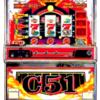 パル工業「C51SP」の筺体&スペック&情報