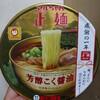 東洋水産 マルちゃん正麺 カップ 芳醇こく醤油 食べてみました