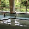 6月7日(水)久しぶりの朝一温泉