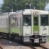 キハ110系 200番台 八高線