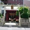 ★笠間稲荷神社 東京別社(中央区)