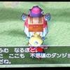趣味 ゲーム#003 ヤンガス
