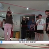 WANNAONE GO第1話 マッチング編(WANNAONE)