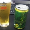 スッキリ系白ビール、伊豆の国ビール ヴァイツェン