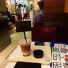 ★川西池田駅で本を買って喫茶