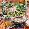 【オススメ5店】福島・野田(大阪)にある鍋が人気のお店