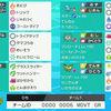 S12  最終順位117位 最終レート2073 Natural Heart Loop!!