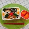 【お弁当】 黒柴犬・茶柴犬可愛い2匹のおむすびワン弁当