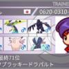 【ポケモン剣盾 S3】旅行明けブラッキードラパルト【最終2135/71位】