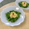 春爛漫♡ 菜の花ウコンでデトックス