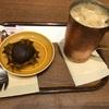 金曜日の夕方に上島珈琲店へ