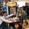 新年!楽器が当たる500円くじ!遂に福男現る!