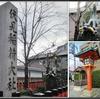 『伏見稲荷大社』 青春18切符で京都まで#1