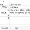 VBA マクロで利用する設定値をシートに保存し、文字列でアクセスするテクニック