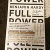 7月読み始め FULL POWER 科学が証明した自分を変える最強戦略 ベンジャミン・ハーディー