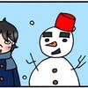 【マンガ】年下くんは寒いのがお好き