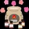 【アロマテラピー】本当に安眠効果のあるアロマの香り5選