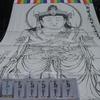 17日に富士市岩淵で新豊院大観音祭が開催されるよ