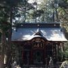 三峰神社参拝と秩父リトリートのお知らせ!