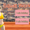 App released-Training at home-Squat workout