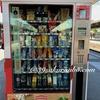 水が、コーラが400円!?マックのセットが1000円以上!?そんなにスイスの物価って高いの??そんなに出せない!!そんな時、スーパーを利用しましょう