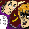 【剣道】忍び寄るスランプの気配