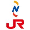 JR九州&西鉄 2社共同企画「博多・天神ビジョンセット」販売延長について