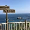 トンネルの先には…!!!島武意海岸の展望~北海道積丹旅行~